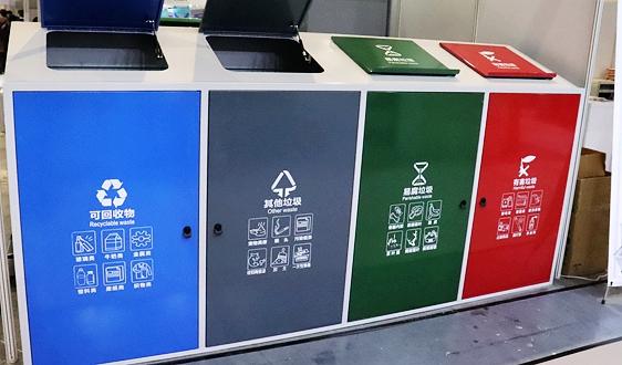 关于对《扬州市生活垃圾分类管理条例(征求意见稿)》公开征求意见的公告