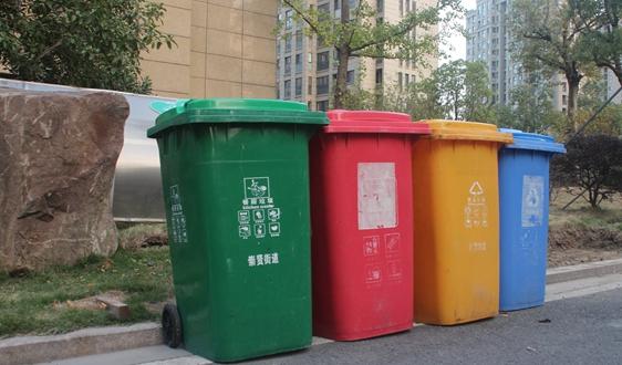 2021年全球废弃电器电子产品回收处理市场现状分析 产生量增量显著高于回收量增量