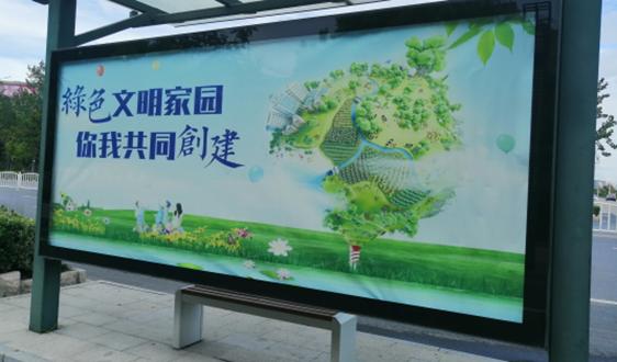 江苏滨海港经济区扎实推进生态环境问题排查整治工作