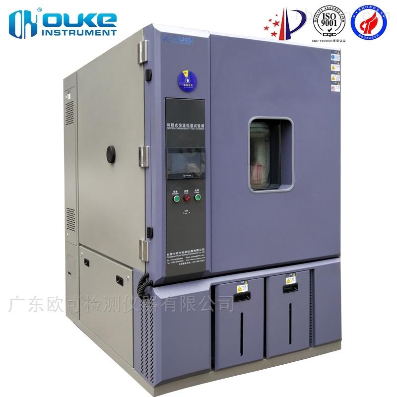高低温试验箱充注冷媒的操作方法