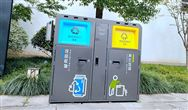 河南:共核发涉固体废物的排污许可证3153个