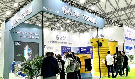"""""""诚信、创新、国际化"""" 尤孚泵业2021环博会上大获好评"""