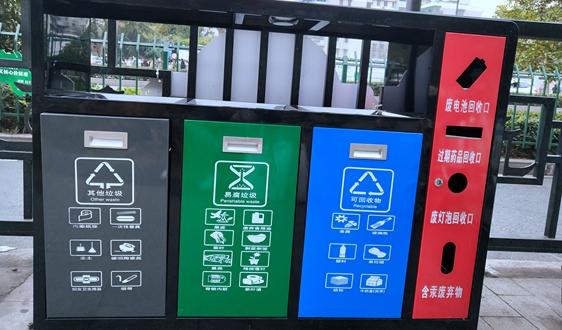 超11亿!侨银、盈峰等4家入围大理州祥云县垃圾收转运项目