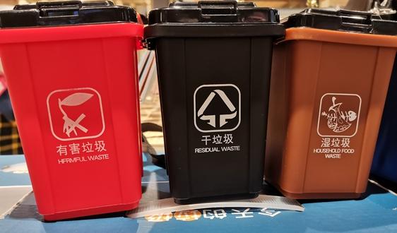 约3.14亿!东莞市厚街镇社区环卫统筹保洁项目公开招标