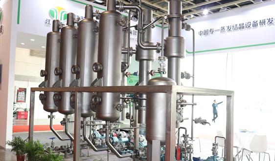近30项与环保有关的成果荣获2020年浙江省科学技术奖