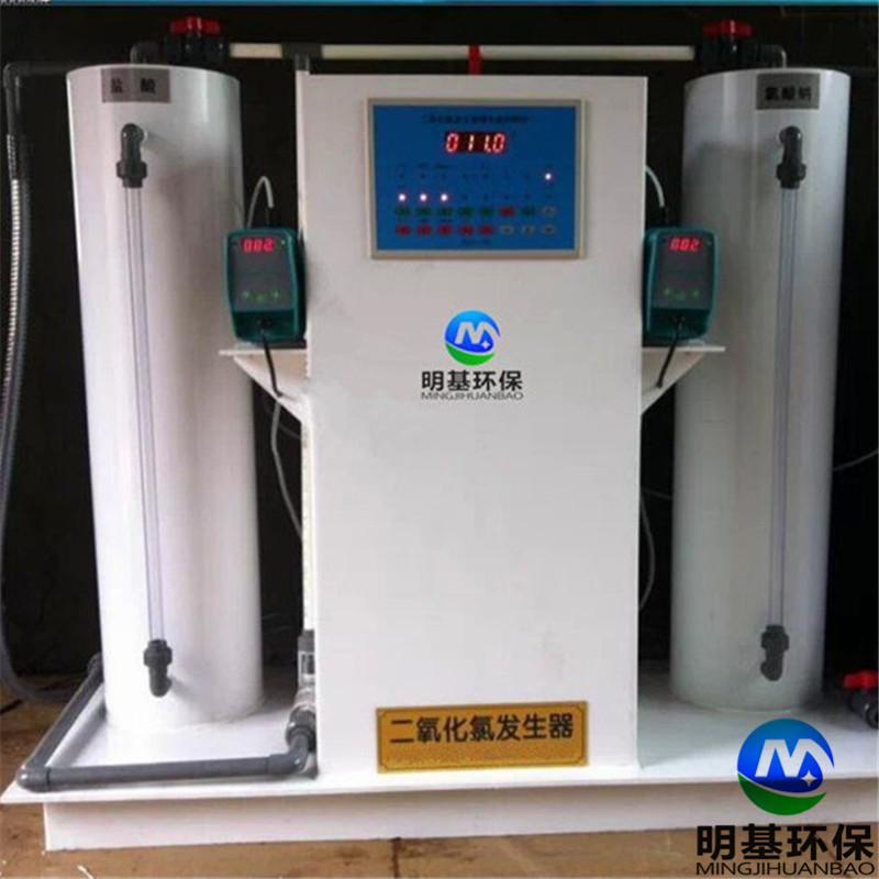 二氧化氯发生器维护