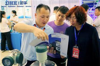 外测液位仪表荣获2021年度仪表自动化创新产品奖