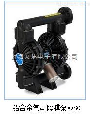 氣動隔膜泵的材質及定期保養方式