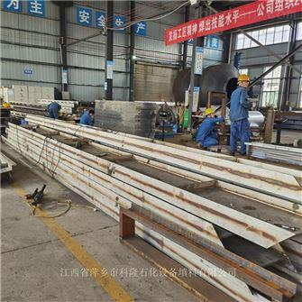 萍鄉科隆趕工內蒙古大型焦化廠脫硫塔、再生塔、洗苯塔塔內件項目