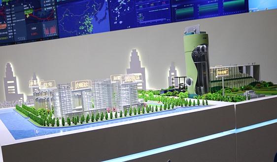 市生态环境局关于印发 《天津市生态环境局土壤污染防治专家库管理制度(试行)》的通知