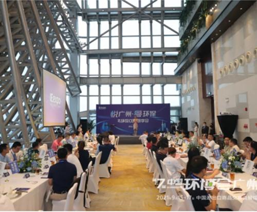 披荆斩棘大湾区,第七届中国环博会广州展顺利闭幕!