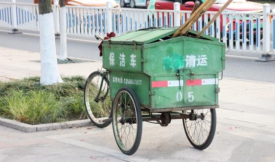 2亿+ 温州四大环卫一体化项目中标结果揭晓