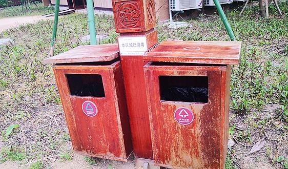 《黑龙江省强化危险废物监管和利用处置能力改革工作方案》印发