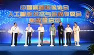 2021(第三届)水环境发展论坛在青岛盛大召开