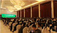 绿色低碳,豫有所为——首届中原碳达峰、碳中和论坛在郑州盛大举行