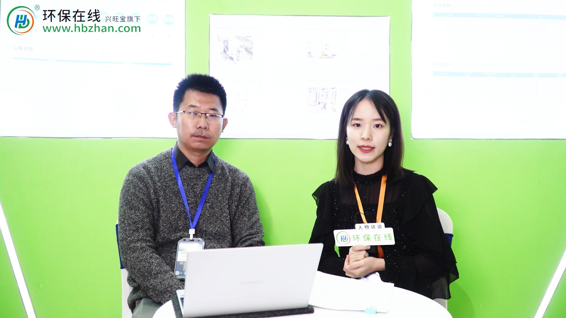 专访:北京泷涛环境科技有限公司史东军博士