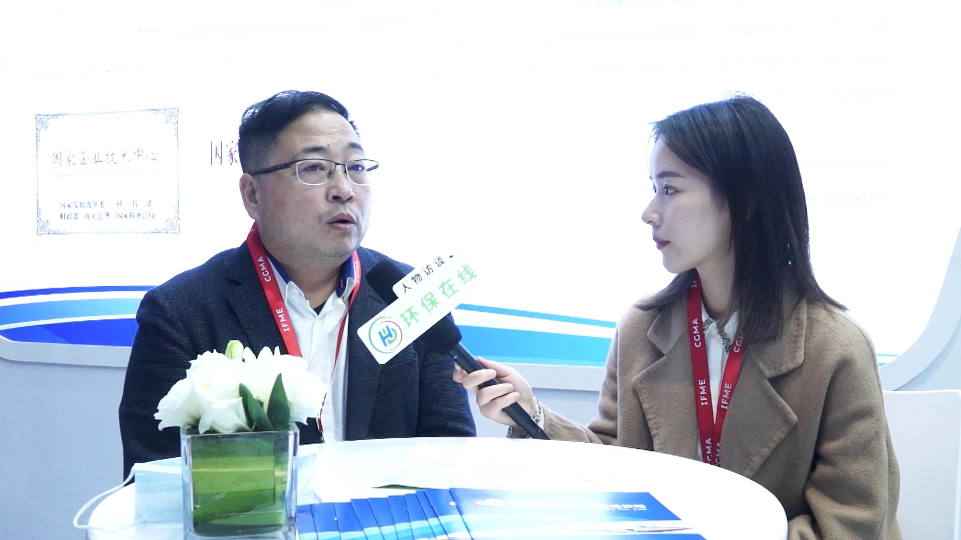 专访:重庆水泵厂有限责任公司总经理彭忠