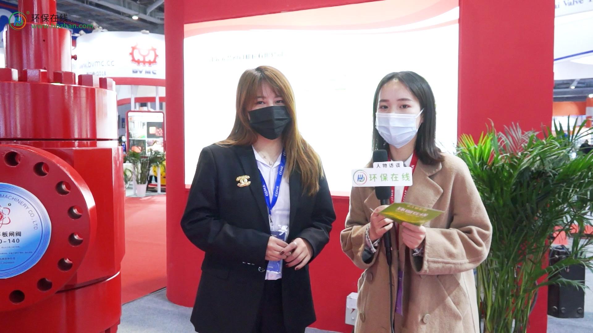 专访:江苏苏盐阀门机械有限公司总经理韩欣霖
