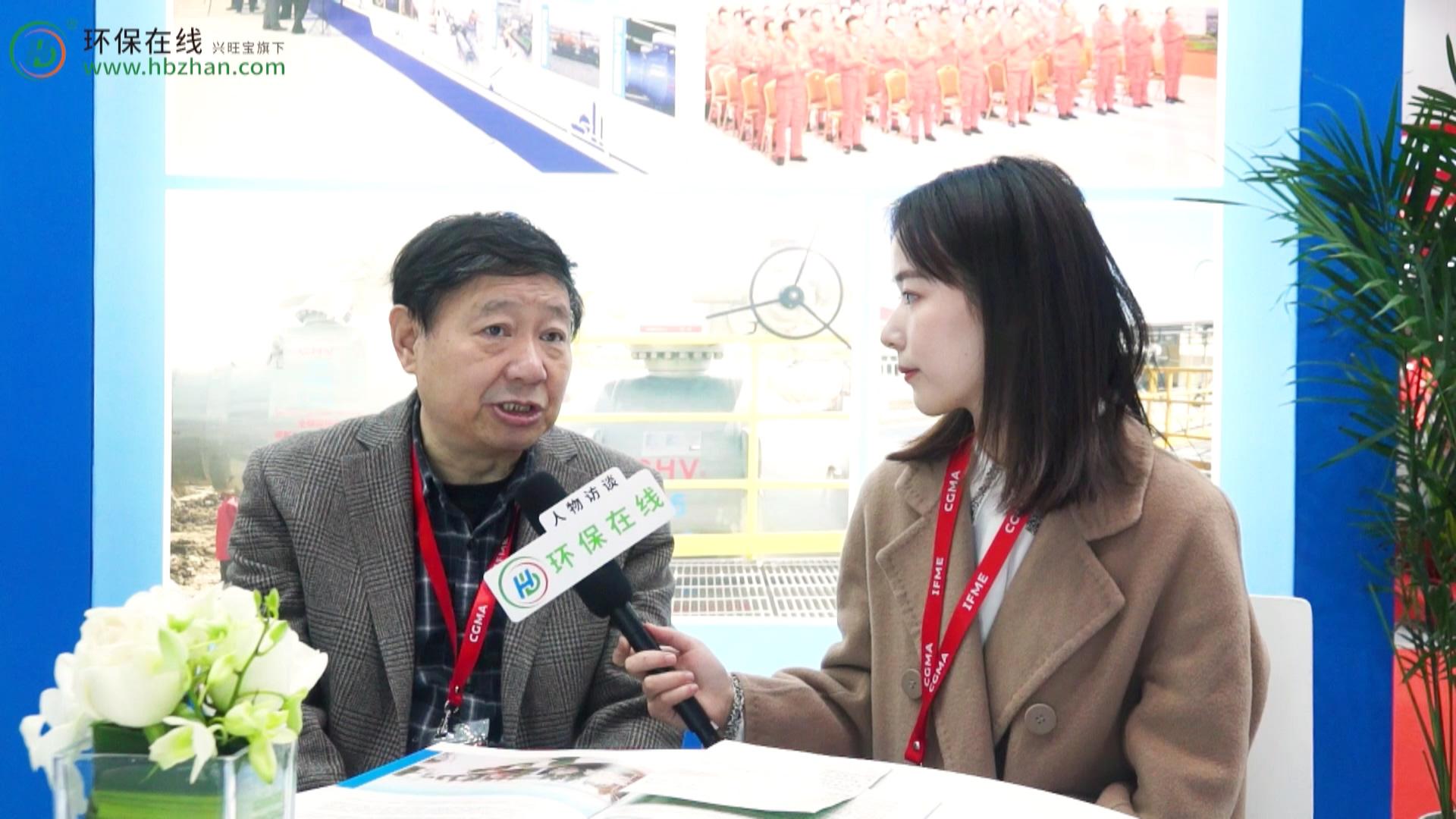 專訪:成都成高閥門有限公司董事長丁騏