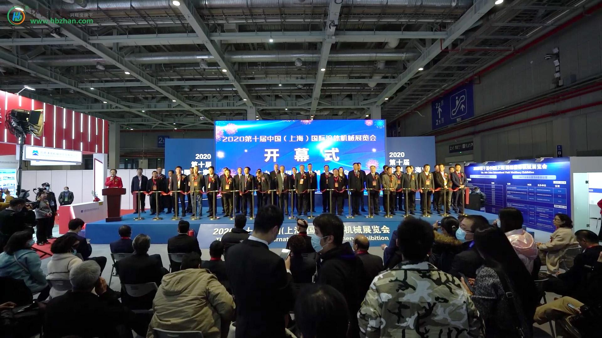 第十届中国(上海)国际流体机械展览会精彩花絮