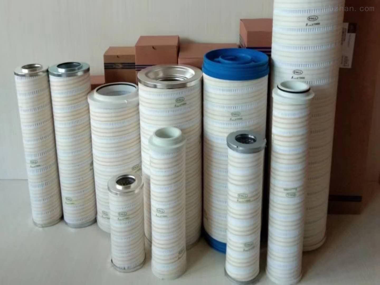 毕节新疆水过滤滤芯价格