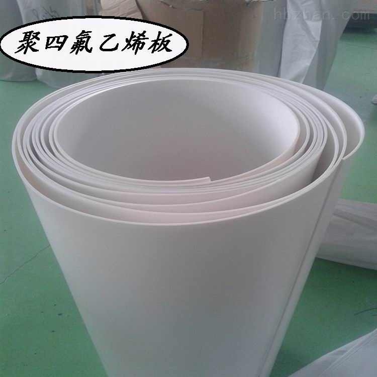 <strong><strong><strong><strong><strong><strong>5mm厚聚乙烯四氟板楼梯价钱</strong></strong></strong></strong></strong></strong>