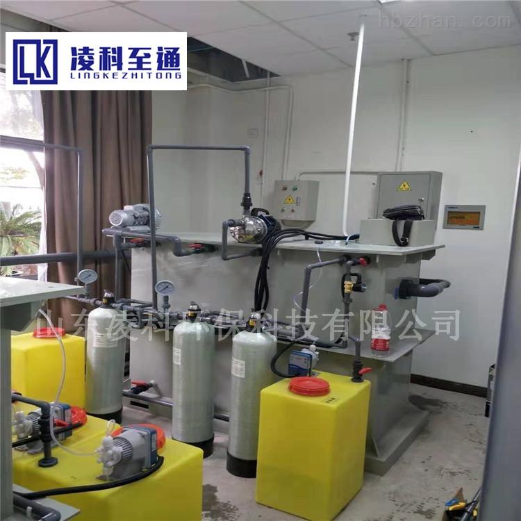 信阳实验室小型污水处理设备如何保养