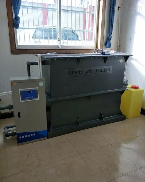 丽水污水处理厂实验室所需设备仪器诚信为本