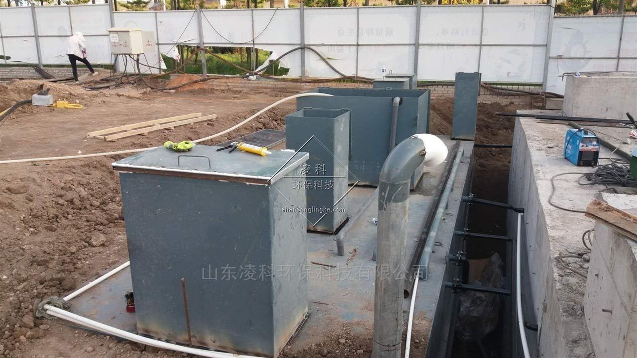 枣庄食品厂一体化预制泵站处理达标