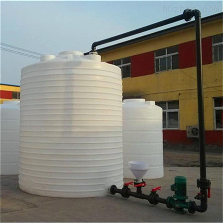 苏州8立方硫酸储罐  清洗剂溶药罐