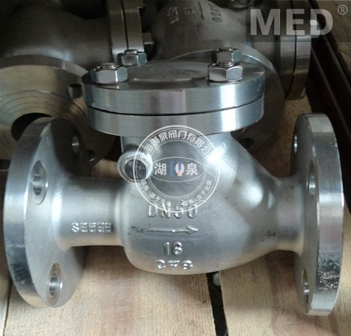 H42W-16P不銹鋼止回閥.jpg