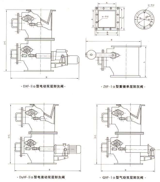 外形结构尺寸图