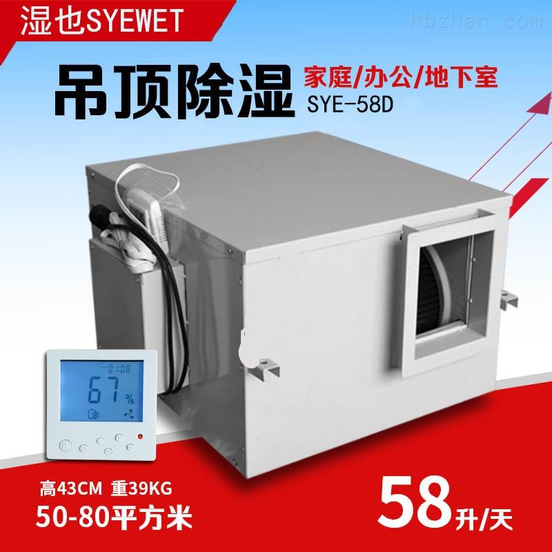 铜仁水冷恒温恒湿机保质保量