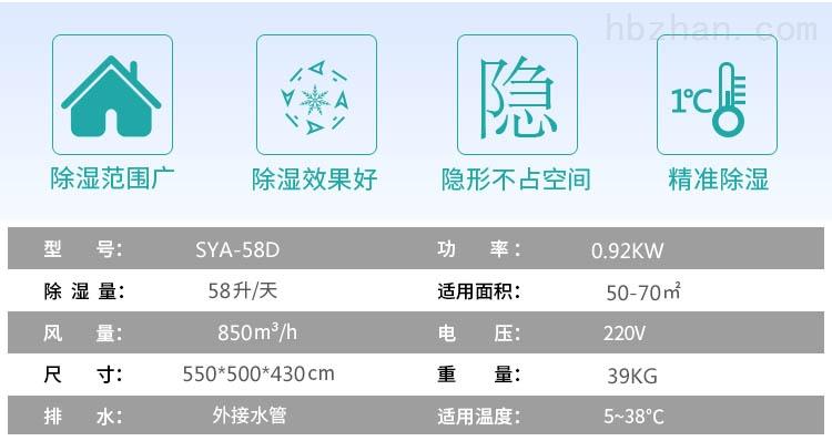 扬州新风除湿机市场报价