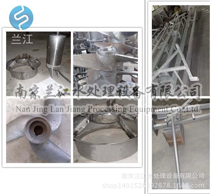不锈钢安装系统 (4)