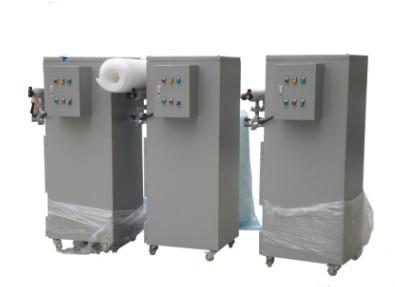 小型工業除塵器