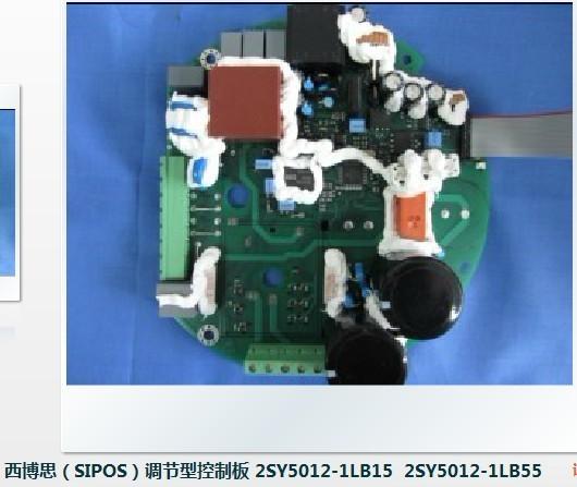 西博思(SIPOS)调节型控制板 2SY5012-1LB15