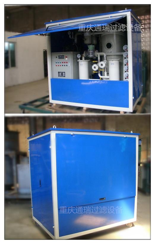 双级高效真空滤油机
