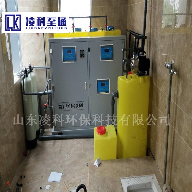 丽水中学化学实验室污水处理设备资质齐全
