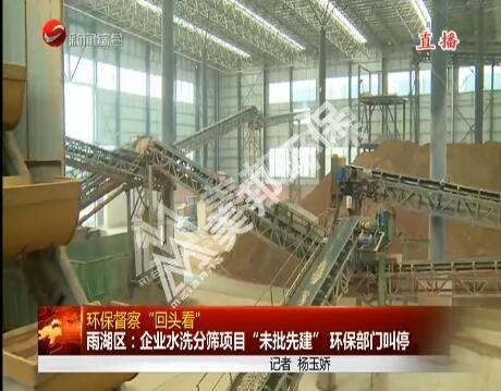 梅州板框压滤机厂家排名直销商