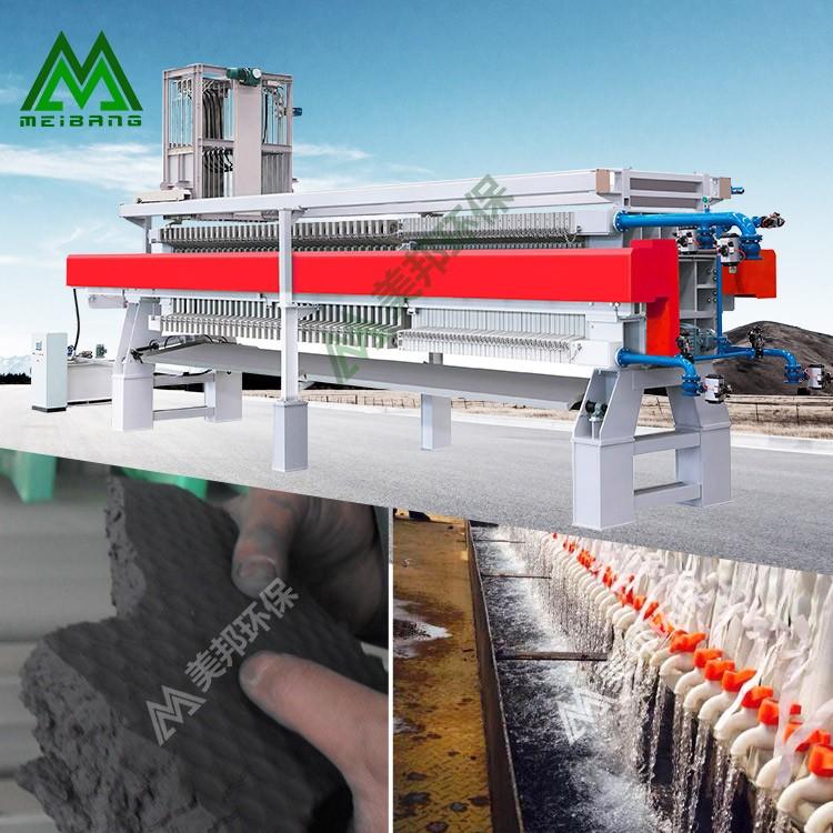 广东压滤机专业生产厂家公司