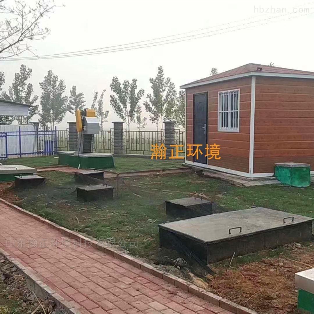 学校污水处理一体化设备瀚正环境