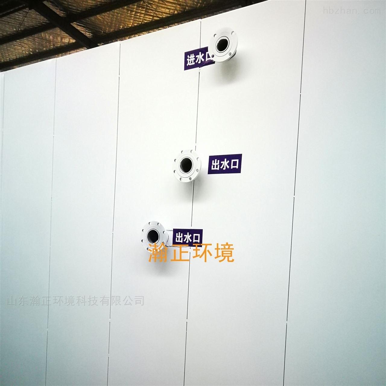 小区生活污水一体化污水处理设备生产厂家