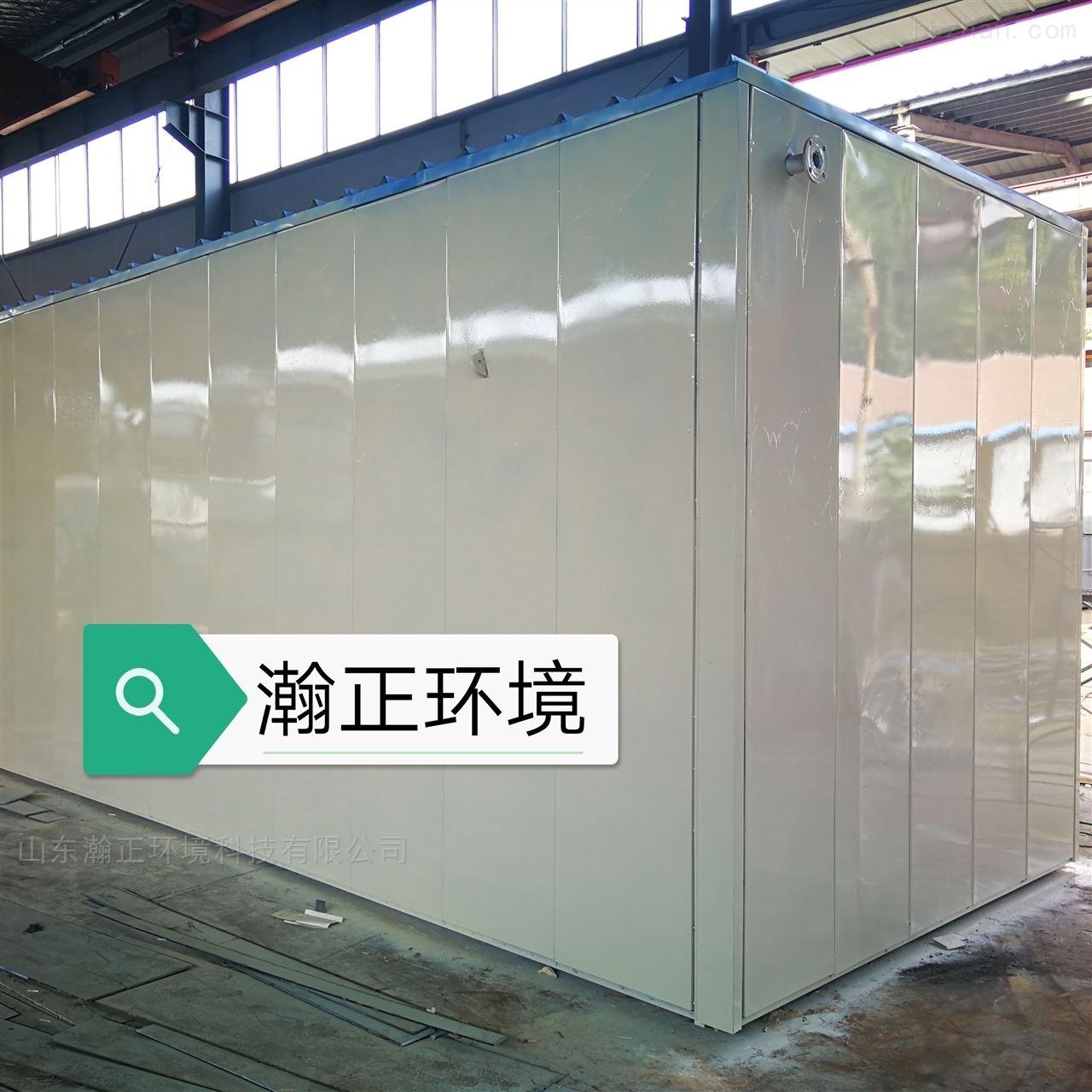 <strong>mbr膜一体化污水处理设备</strong>污水处理设备厂家