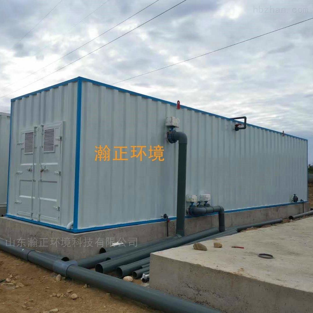 汽车站废水一体化污水处理设备生产厂家
