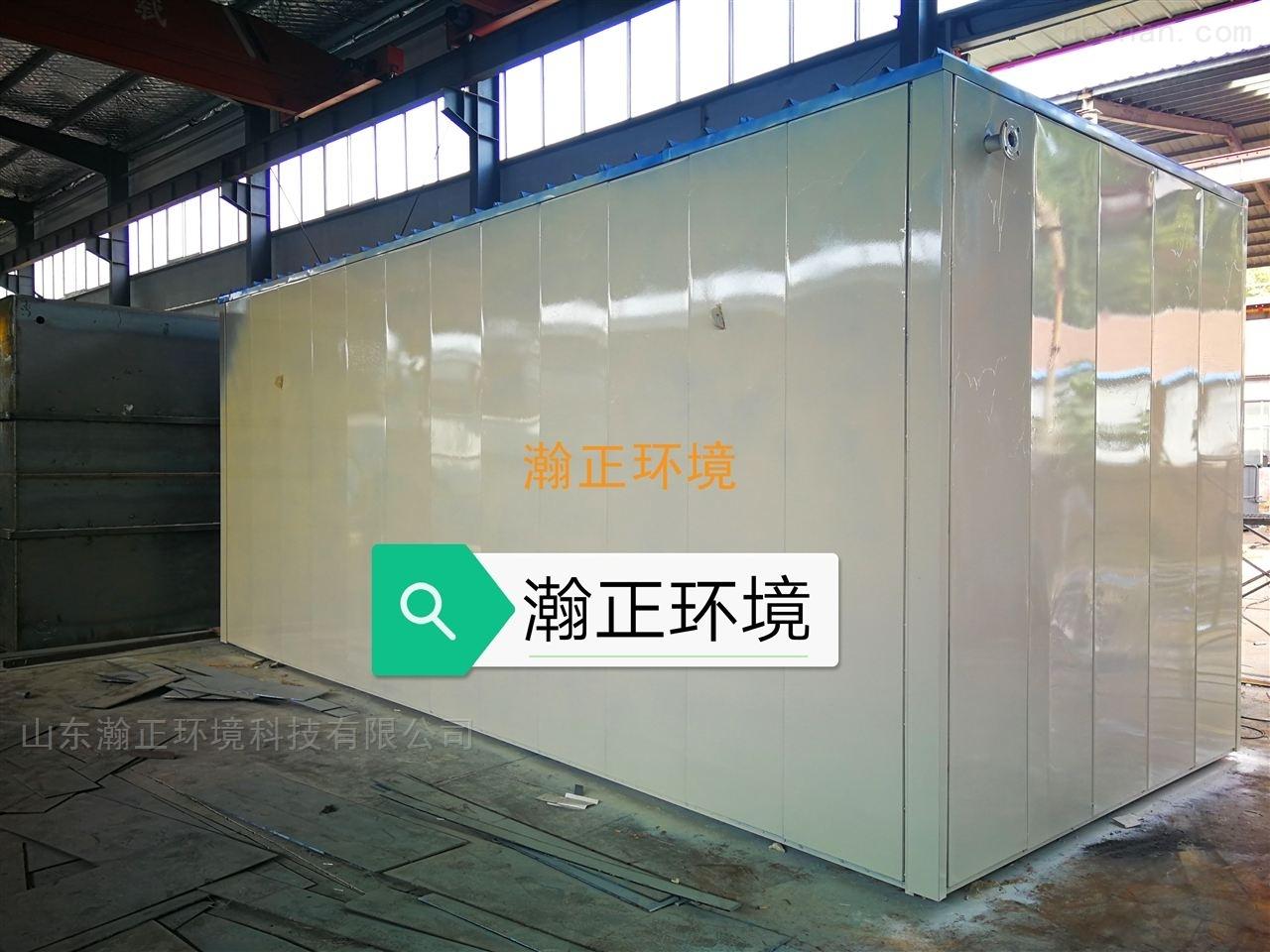 疗养院废水处理一体化设备污水处理设备厂家