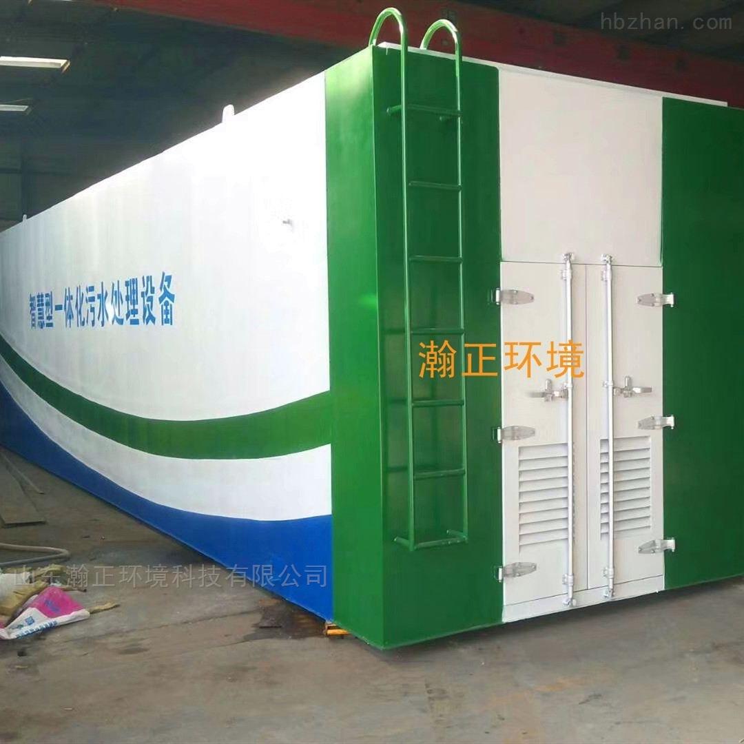 小区生活污水一体式污水处理设备污水处理设备厂家