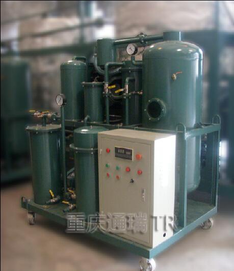 高粘度齿轮油滤油机