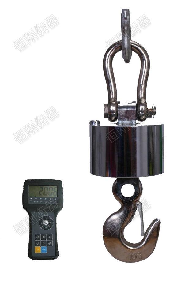 无线电子吊磅秤