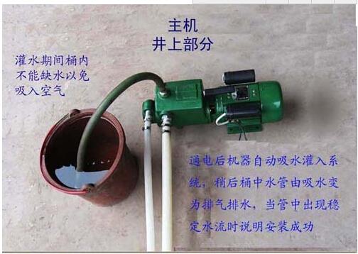 螺桿自吸泵灌水方法